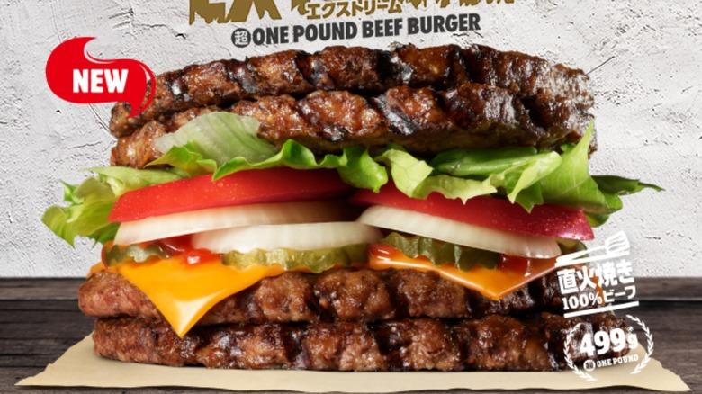 Burger King Extreme One Pound Beef Burger