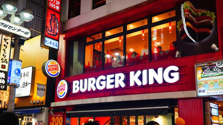 Burger King Tokyo