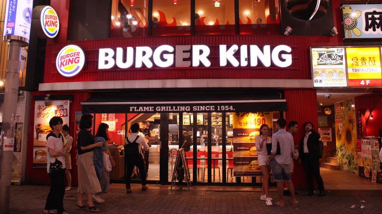 A Burger King outlet in Japan