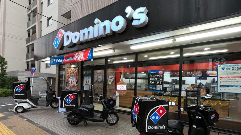 domino's japan
