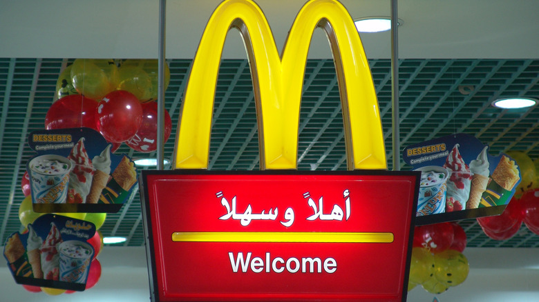 McDonald's welcome sign with Arabic script