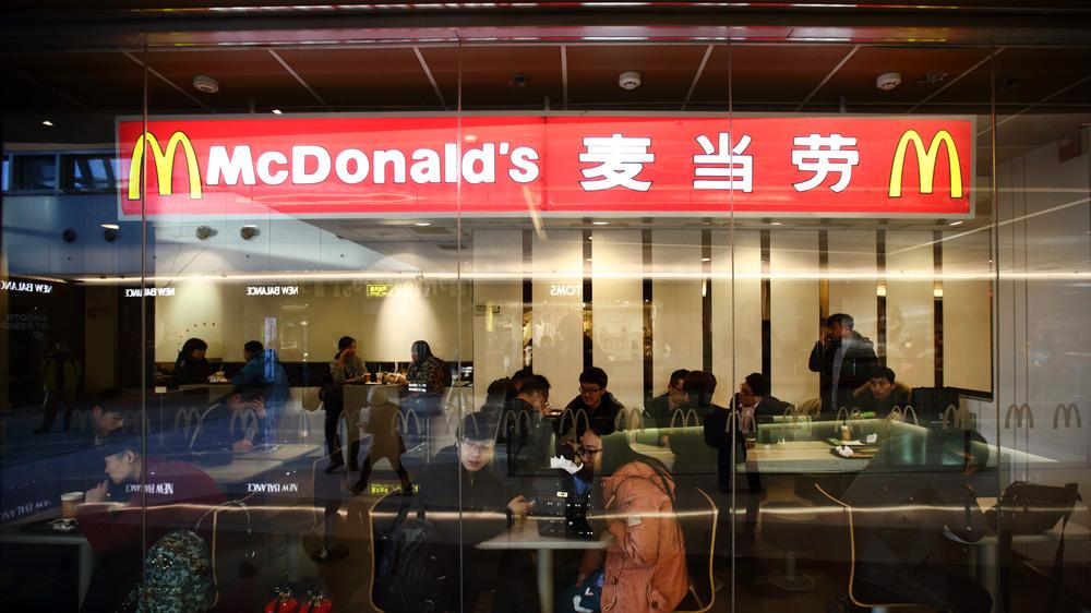 McDonald's customers in Beijing