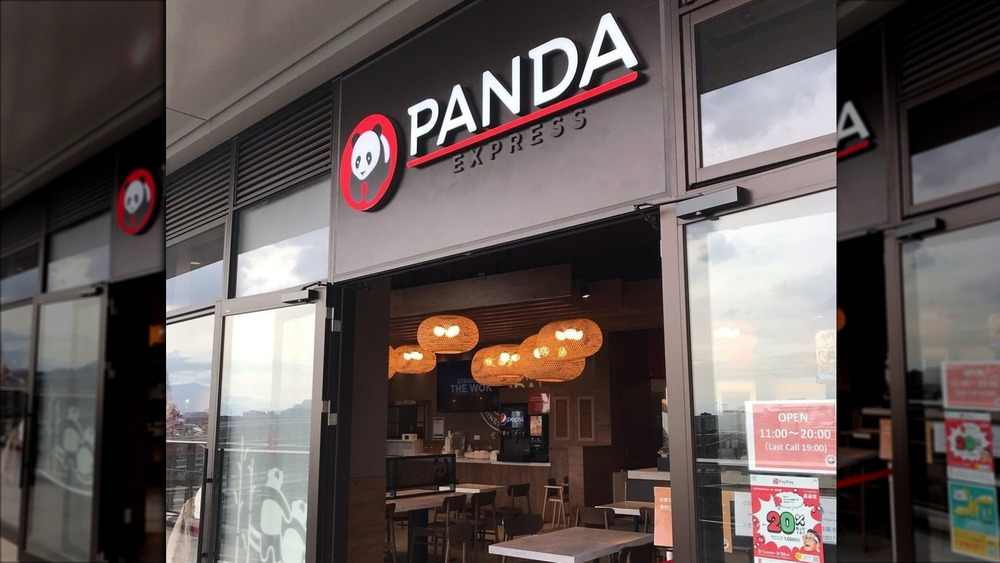 Outside a Panda Express outlet