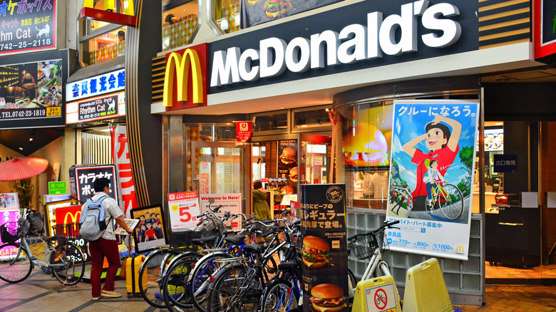 Bikes outside McDonald's in Japan