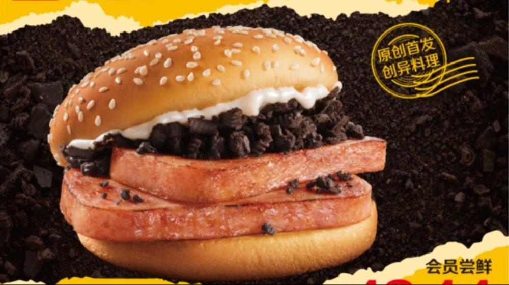 McDonald's China Oreo and Spam sandwich