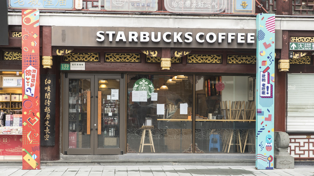 Starbucks Shanghai location