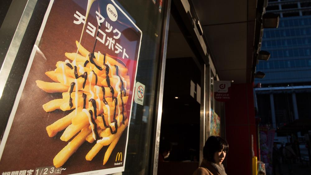 Fries at a Japanese McDonalds