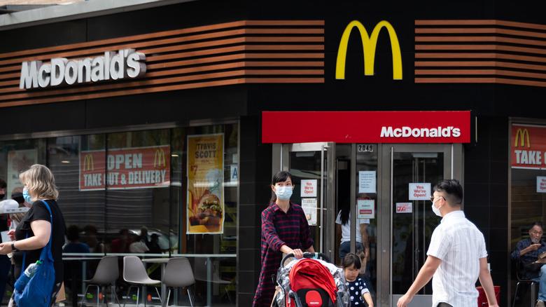 McDonald's US storefront