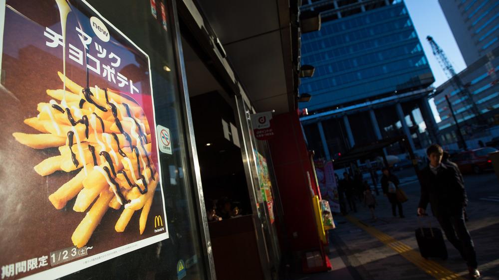 Poster of McDonald's Japan's chocolate fries