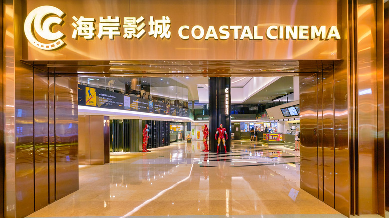 movie theater entrance in china