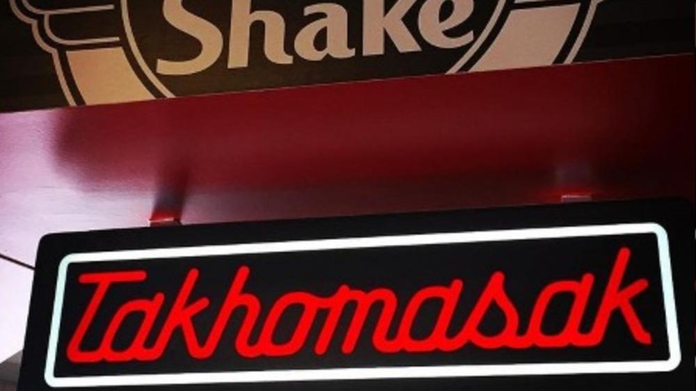 Steak 'n Shake Takhomasak sign