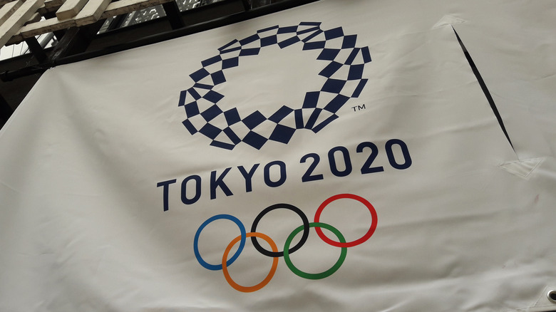 Canvas sign for Tokyo Olympics
