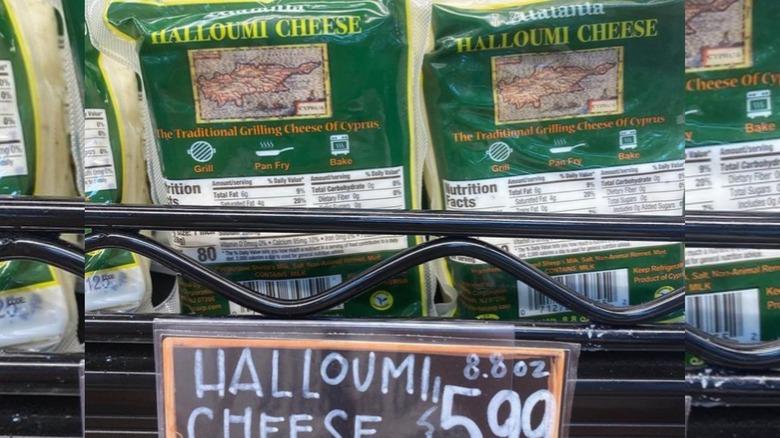 Halloumi cheese at Trader Joe's