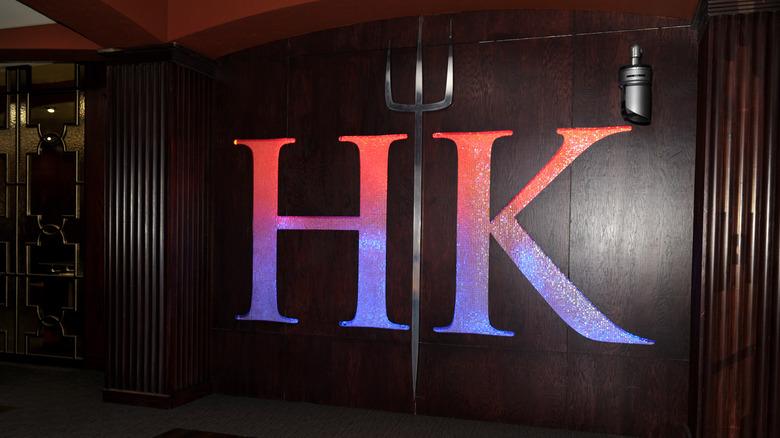 Hell's Kitchen logo on doors