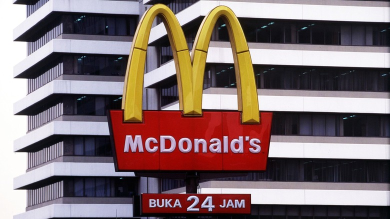 McDonald's Indonesia golden arches sign