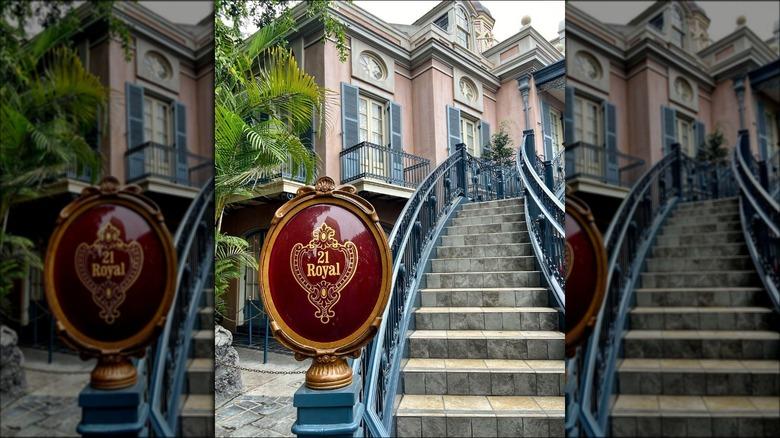 Entrance to Disneyland's 21 Royal