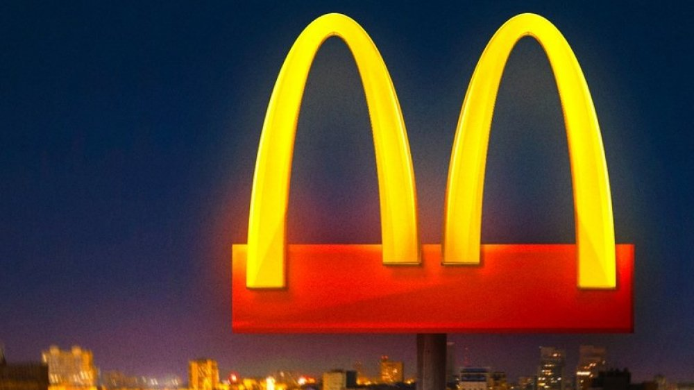 McDonald's reimagined logo