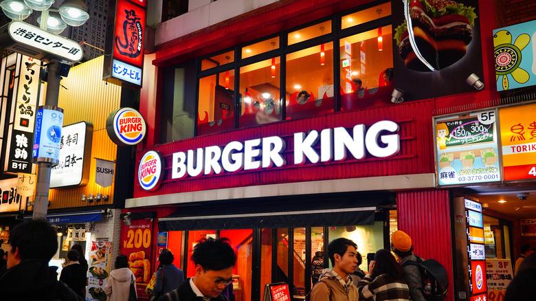 burger king japan storefront