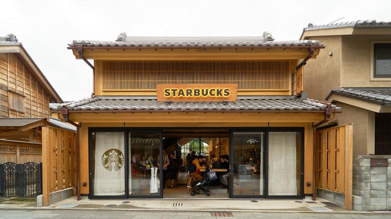 Starbucks in Tokyo, Japan